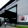 興福寺創建1300年記念「国宝 阿修羅展」に行ったこと