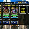 level.227【雑談&ガチャ】今週の竜神王ふくびき&闘技場雑談