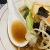 だいはちとは違うスープ。かなり好き。/東京・南池袋/だいはちっこ/タンメン(しょうゆ)