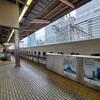 【乗車記】東海道新幹線のぞみグリーン車と、新型コロナウイルスと旅行について思うこと