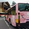 エヴァンゲリオンとコラボ中の第3新東京市「箱根」に行ってみた #箱根 #エヴァンゲリオン
