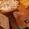 猫寺 雲林寺へお参りをしてほっこりしよう 御朱印も可愛い! ~山口県萩市~