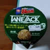 値引き 【亀田製菓 柿の種『TANEZACK』】