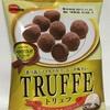 トリュフ カフェミルクチョコレート