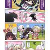 【マギレコ】暁美ほむら変身シーン(動画アリ)とイヌカレー先生の絵コンテ
