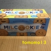 スリランカのお菓子!業務スーパー『ミルクッキー』を食べてみた!