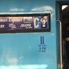 インドの超特急ガティマンエクスプレスでデリーからタージマハルがあるアーグラへ!