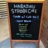ShiN-q2 Cafe vol.1に行ってきた。
