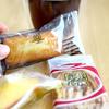 アンリ・シャルパンティエのフィナンシェとマドレーヌ、うなぎパイ ミニ(ナッツと蜂蜜入り)、美味しいです♪