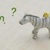 簡単なYES/NOの質問ほど注意が必要。英語だと答えが逆になる
