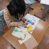 2年生:図工 紙版画 版を刷る