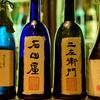【お酒】今年最後の高級酒を嗜む(12/27)