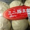 小倉の美味しい豚まん屋さん「揚子江」