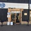 【五楼'sトーク】川越市役所の斜向かいにある小洒落たカフェ〜glin coffeeのこだわりは川越の近未来を予感させる!