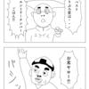 二人 ~PFCS~