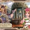 【サガ スカーレット グレイス】ウルピナ編 その9 「ウルピナ姫 究極の選択」【ストーリー ネタバレ有り】