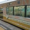 福岡→大分→松山→福岡を電車とフェリーでぐるっと一周!深夜便で宿泊代を浮かせつつの二泊五日旅行!その 2 (福岡編)