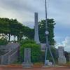 沖縄にある海軍戦没者慰霊之塔と回天特攻隊