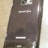 携帯電話の変更