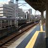 【行楽】久しぶりに妻とのデート/ぽかぽか陽気の中、新神戸にてランチと風景を楽しむ