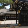 西本願寺 書院