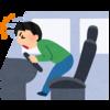 【理学療法士】頭部外傷ってどんなリスクがあるの?