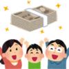 『コロナ給付金50万円』ワクチン完成まで半年は自粛可能!日銀の株価つり上げ分で賄なう