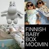 フィンランド・ベイビー・ボックス(ムーミン版)について特集ページを作成しました。