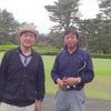 「スコア最悪、気分最高」---弟とゴルフ