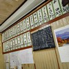 広島から来た友人とゆく!都営まるごときっぷでゆく都内観光ツアーズ!(大山、千住界隈、砂町界隈、清澄白河)