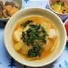 静岡県浜松市でうまれ育った私が作る雑煮の作り方。