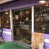 下町のベーグル専門店『123ベーグル』