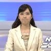 もやもや日記  NHKのニュースです。