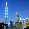 【台北旅行記】 おすすめスポット象山からの夜景撮影の一眼レフカメラの設定を紹介します。