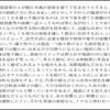 【募集終了】王様達のヴァイキングプチオンリー無料配布本