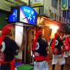 中野ちゃんぷるーフェスの夜。