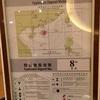 台風多発地域の旅行で得た教訓9つ