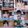 NMB48 須藤凛々花 都内で記者会見を行い改めて結婚と卒業を宣言!