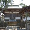 瀬織戸神社