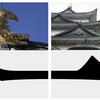 名古屋を表現した都市フォント「金シャチフォント 姫」