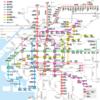 【何が変わる!?】2018年大阪市営地下鉄民営化のメリット・デメリット