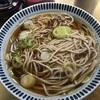 2/23朝食・相州そば(横浜市中区)