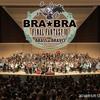 【感想】BRA★BRA FINAL FANTASY VII 東京公演2回目