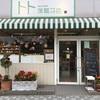 堺区ザビエル公園前にある可愛いケーキ屋さん『トト洋菓子店』