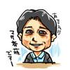 2・11 有吉弘行のSND、トップリード和賀を有吉がプロレスモノマネで激励!