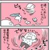 【4コマ3本】うちの台風が4歳になった