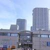 神奈川、東京23区で家を買う:5 東戸塚