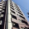 名古屋市中村区マンション「名駅アイリス弐番館 」801号室