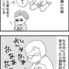 【マンガ】歯みがきが嫌いな娘がとった行動