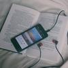 静かな3本ローラーで、アマゾンオーディブルの朗読を聞く。めっちゃ頭に入る!